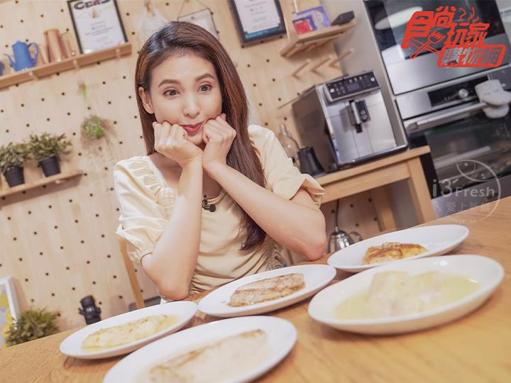 食尚玩家舒肥鮮嫩巴沙魚