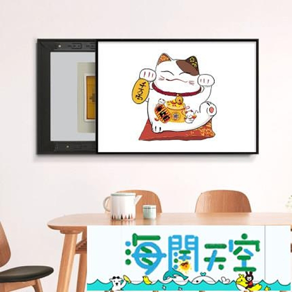 日式招財貓電表箱裝飾畫免打孔掛畫遮擋配電箱總開關電閘創意壁畫品牌【海闊天空】