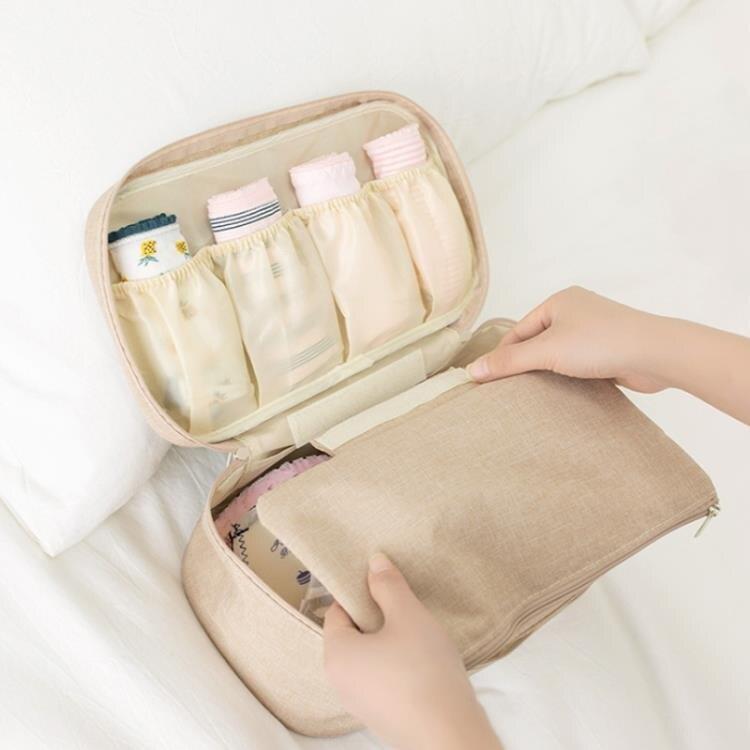 旅行衣服收納袋內衣包旅游便攜內褲收納包文胸包多功能衣物整理袋 ATF 果果輕時尚