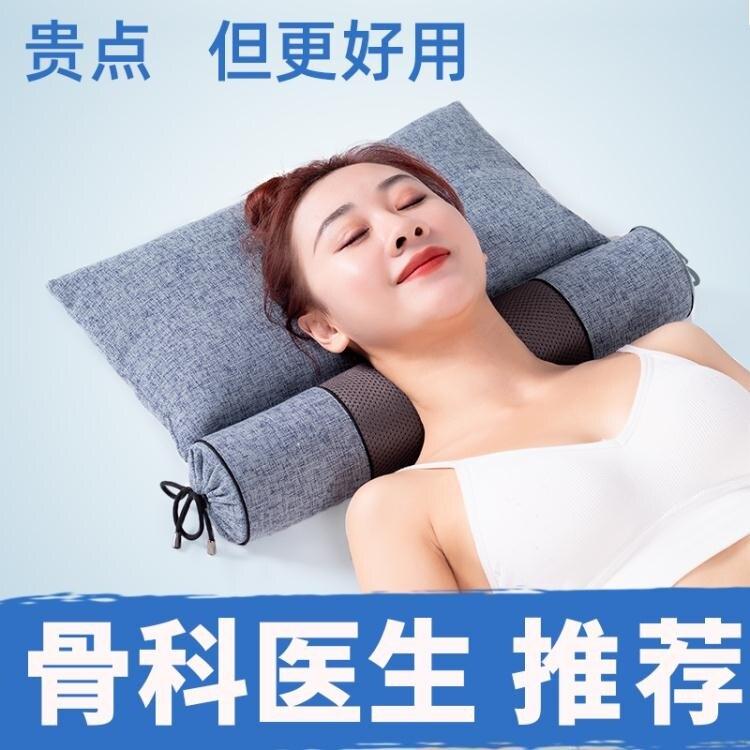 頸椎枕頭專用修復護頸椎睡覺勁椎圓柱睡眠蕎麥決明子艾草家用頸枕