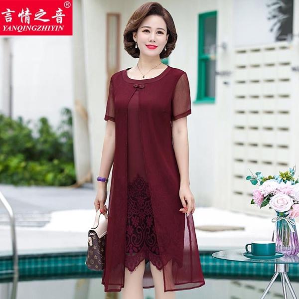 媽禮服 媽夏裝短袖婚禮紅色連身裙中老年女裝蕾絲高貴喜婆婆婚宴禮服50 3C數位百貨