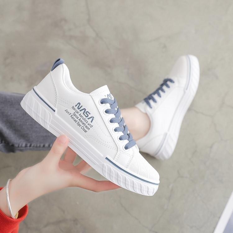 小白鞋女夏季透氣小白女鞋春季爆款2021新款女生百搭學生白鞋女款