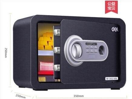 保險櫃 家用小型迷妳保險箱辦公指紋密碼鑰匙安全防盜全鋼床頭櫃20/25cm隱形可入墻