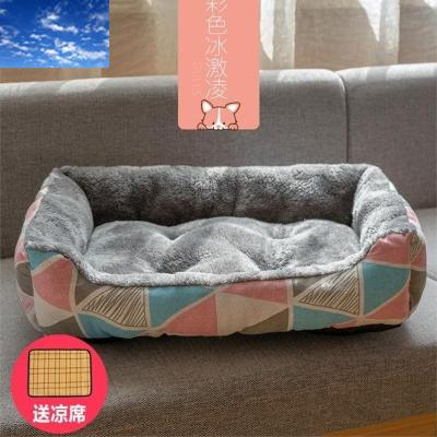 睡覺棉窩床墊別墅冬天保暖加厚可拆洗睡袋狗子。中小型通用狗窩