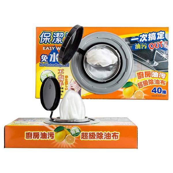 保潔淨 廚房油污清潔布(40抽/包)【小三美日】 DS001136