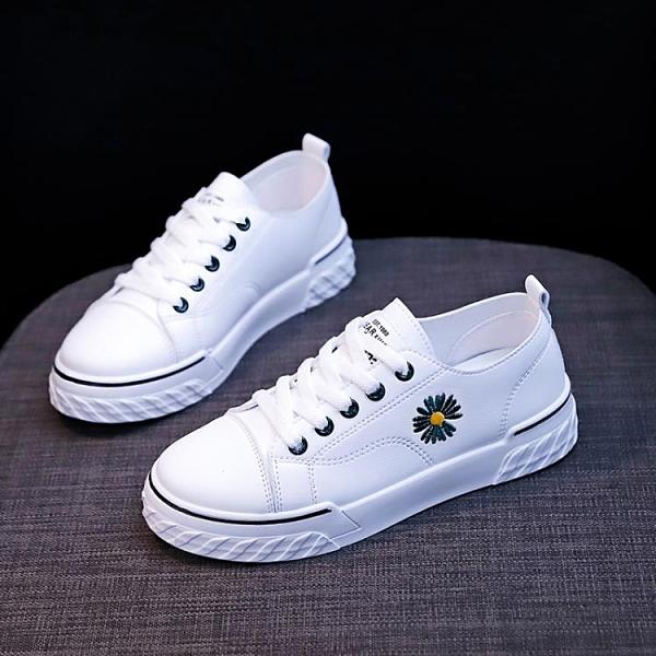 小白鞋女鞋2021年春季新款百搭小雛菊網紅白鞋ulzzang爆款ins板鞋 『新佰數位屋』