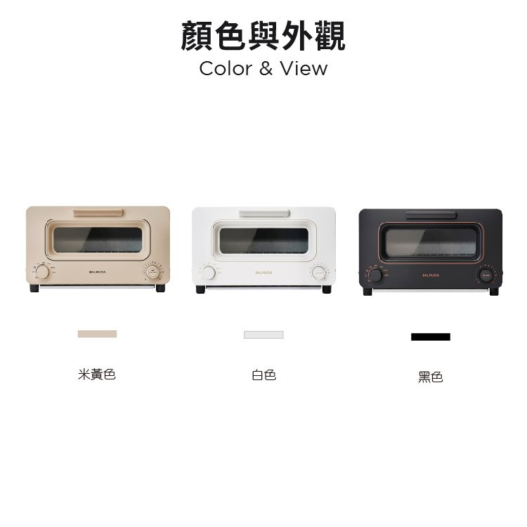 BALMUDA〔10倍點數歡樂送〕The Toaster K05C2021版本 百慕達 蒸氣烤麵包機 吐司神器 烤箱 白色 黑色