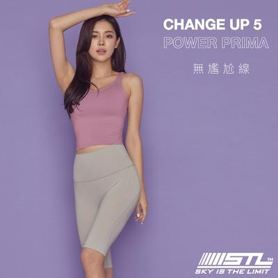 STL yoga Legging ChangeUp5 韓國瑜伽『無尷尬線』運動休閒吸濕排汗內搭緊身褲 PowerPrima拉提5分褲MilkyIvory奶油白