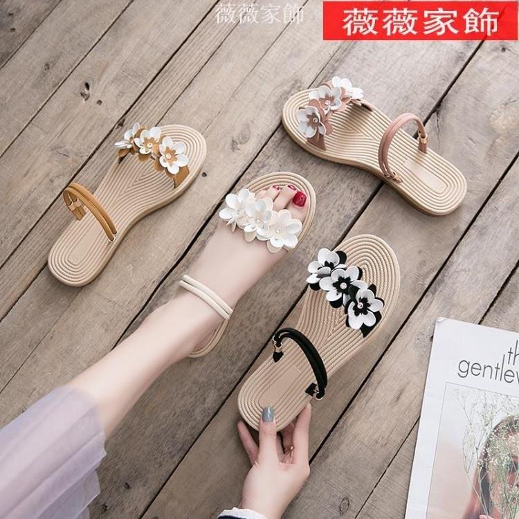 母親節好禮 沙灘涼鞋 兩穿涼鞋女平底外穿2021夏季新款學生百搭小清新涼拖沙灘花朵拖鞋