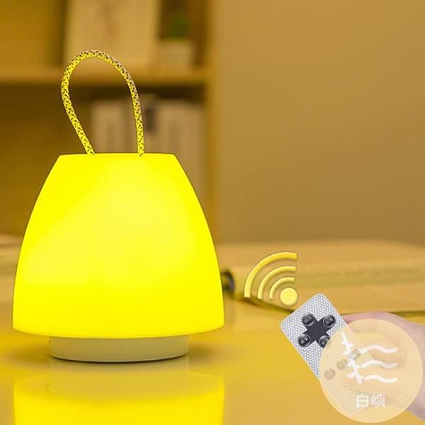 手提小夜燈可充電臥室床頭睡眠嬰兒喂奶護眼掛式移動兒童臺燈【白嶼家居】