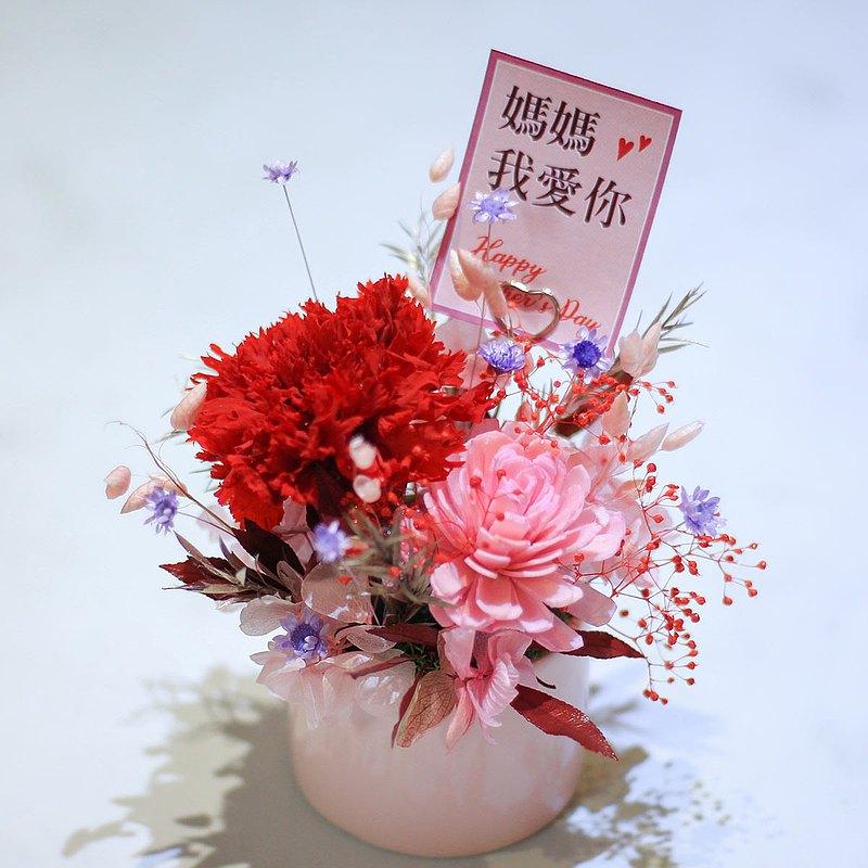 【兩人成行95折】媽媽的微笑康乃馨擴香桌花 台中 母親節手作禮物