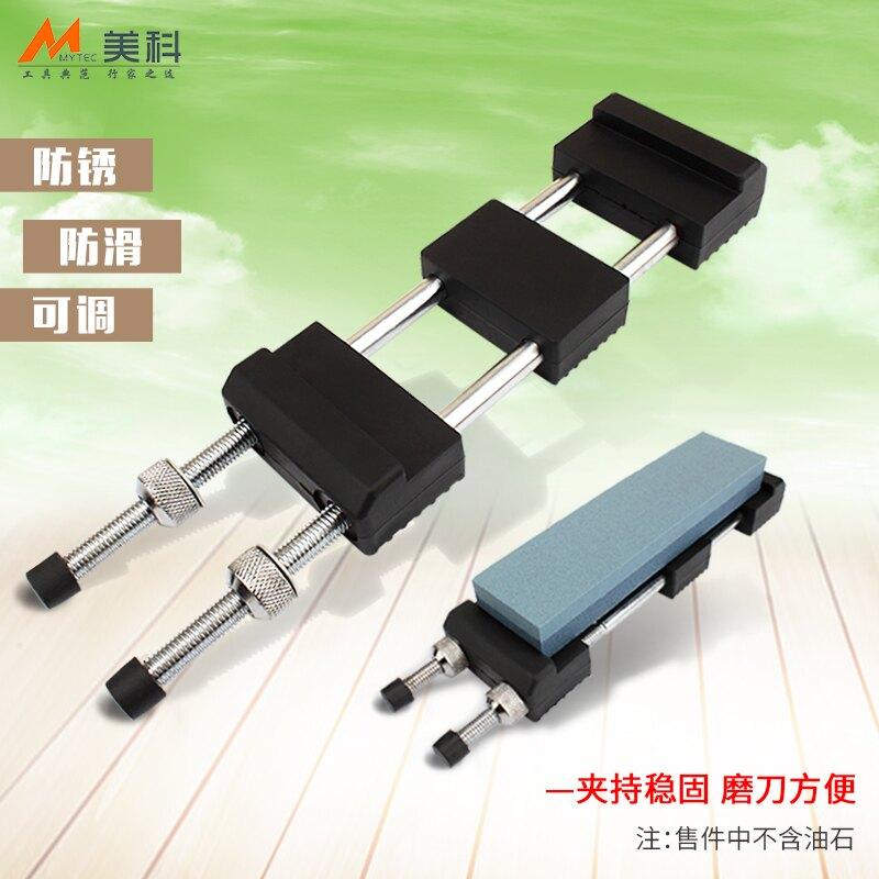 油石底座不銹鋼橡膠磨刀石 磨石通用防滑非水槽磨刀架固定座架子