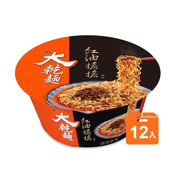大乾麵紅油擔擔風味(桶) x12入團購組