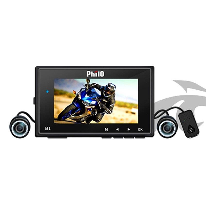 飛樂 機車 行車紀錄器 TS碼流版Wi-Fi 高畫質1080P (限量加贈32g) 不含安裝 /台  M1 Plus 黑豹