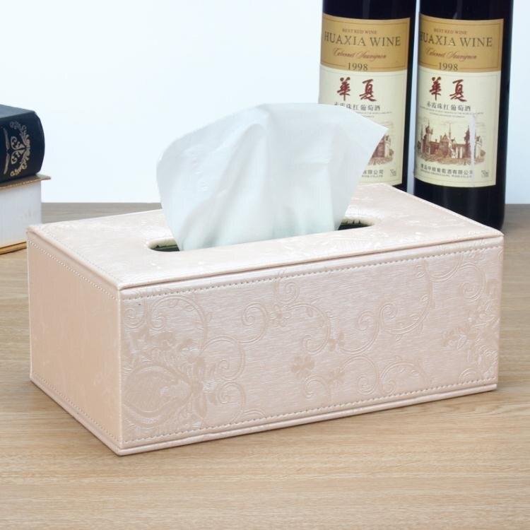 簡約歐式抽式紙巾盒 皮質抽紙盒 創意客廳茶幾餐廳臥室家用汽車載