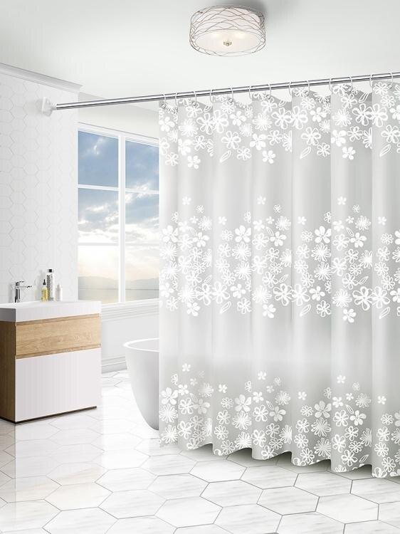 浴簾浴室防水防霉加厚衛生間隔斷簾子洗澡淋浴布桿掛簾套裝免打孔
