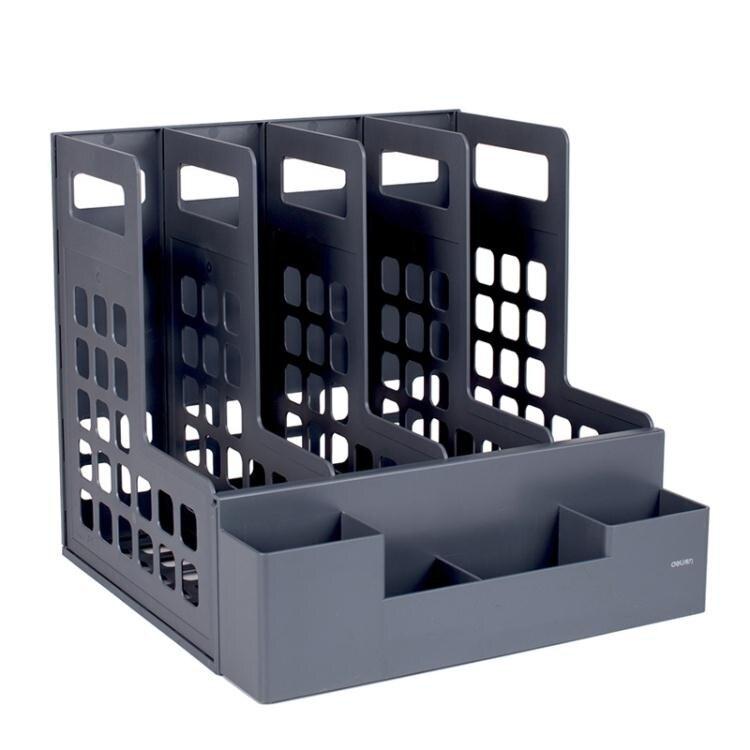 得力四聯文件框 文件架子置物架 文件夾收納盒立式 書架 資料架辦