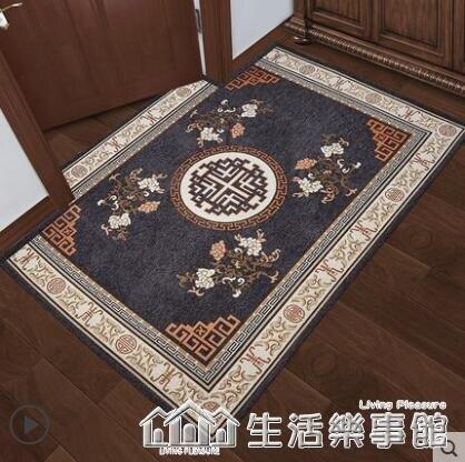 新中式進門地墊家用門口腳墊入戶門墊子客廳門墊臥室地毯可定制