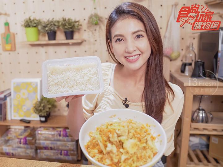 食尚玩家鮮凍白花椰菜米
