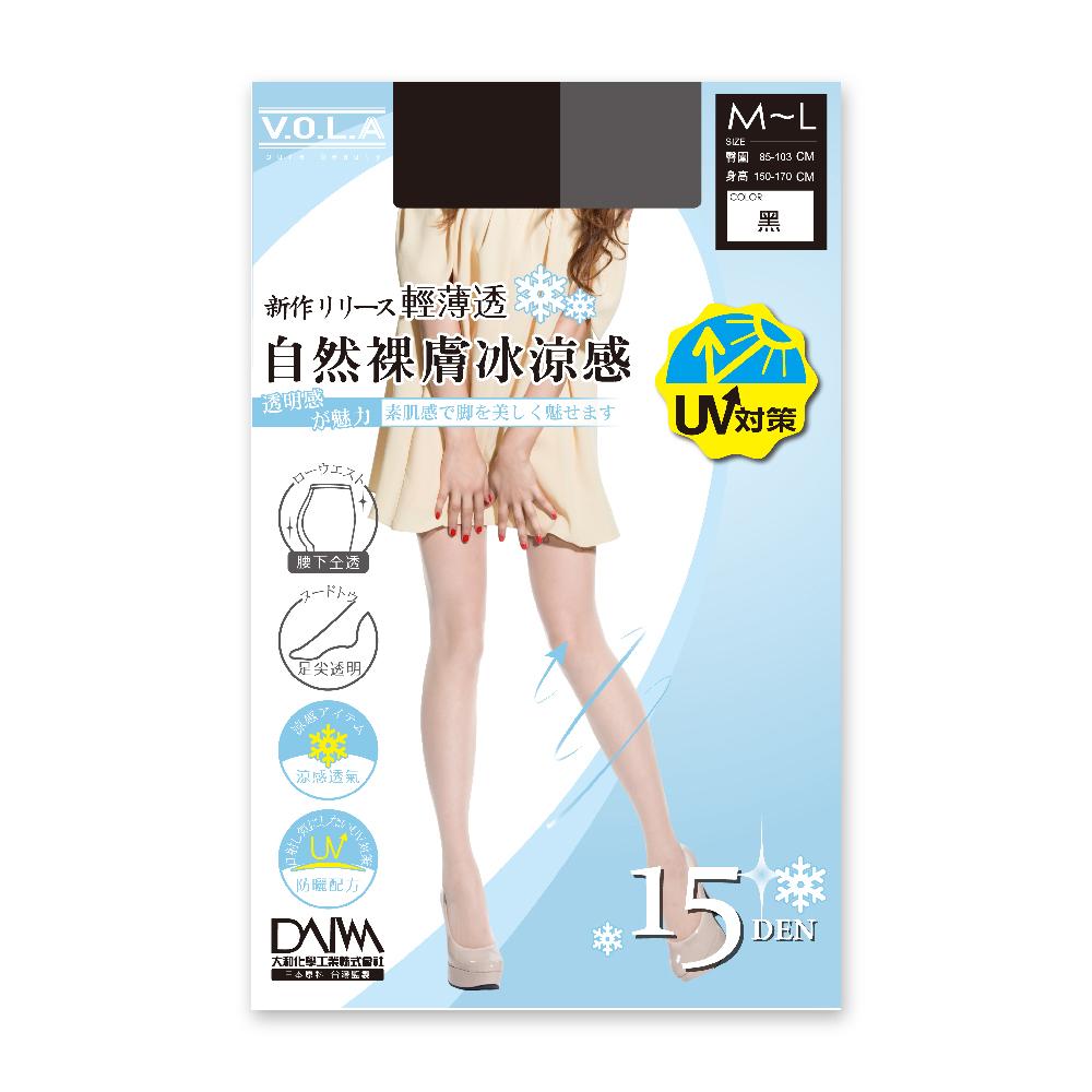 VOLA 15丹輕薄無痕涼感絲襪-黑