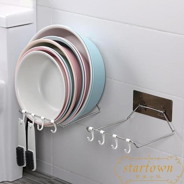 免打孔臉盆架壁掛浴室置物架衛生間盆架【繁星小鎮】