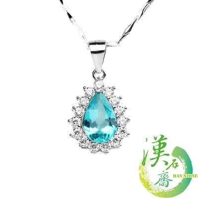 【漢石齋】天然Tiffany藍 簡約輕奢大克拉磷灰石墜(主石5.6*7.8mm以上)