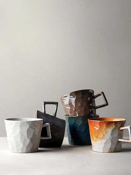 咖啡杯 日式粗陶咖啡杯復古馬克杯簡約家用手工切面窯變藝術杯手沖咖啡杯 非凡小鋪