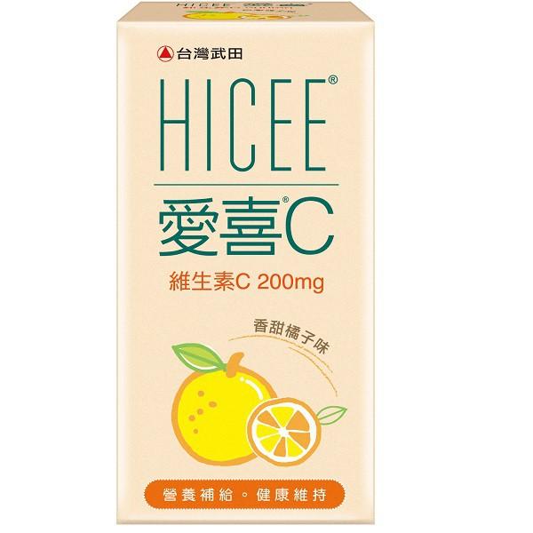 武田愛喜維生素C口嚼錠香甜橘子味(60錠)