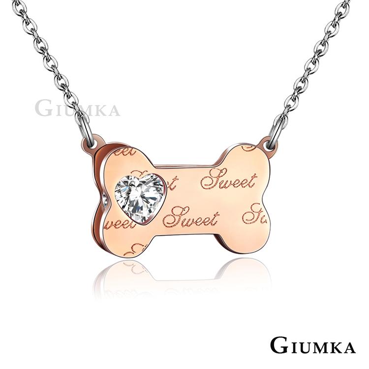 【GIUMKA】 寵愛珠寶白鋼項鍊 玫金 MN4107-2