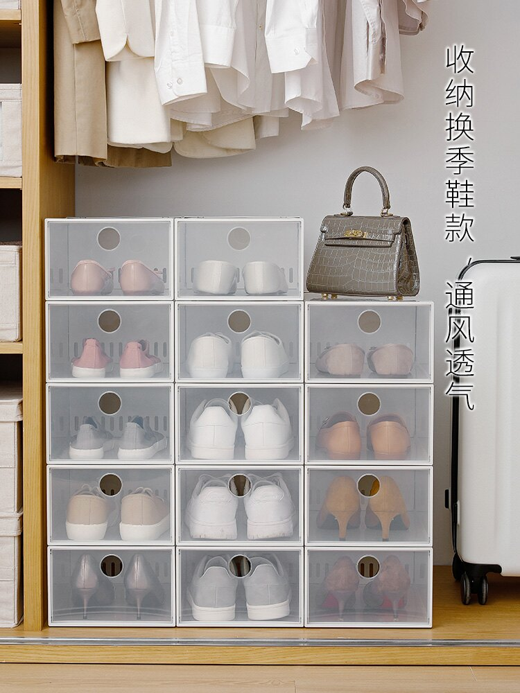 加厚鞋盒塑料透明鞋子收纳盒宿舍aj鞋架鞋柜收纳盒12个装