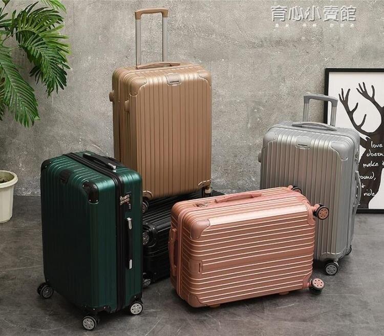 學生行李箱包萬向輪拉桿箱24寸男女20登機箱小清新22旅行箱子網紅YYJ 新年特惠
