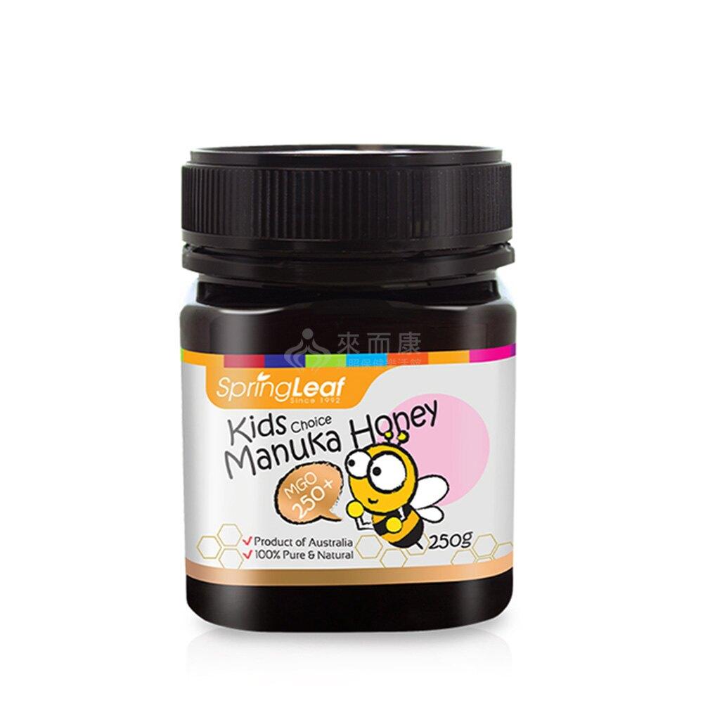 來而康 綠芙特級 兒童麥盧卡蜂蜜250+(30粒/罐)