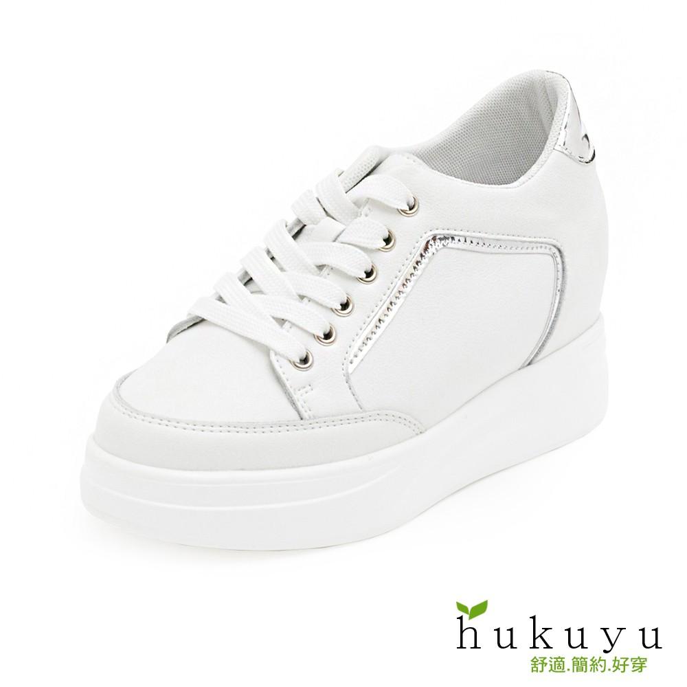 【hukuyu】休閒鞋 美型話題真皮內增高厚底鞋(白)【18-878w】【現+預】