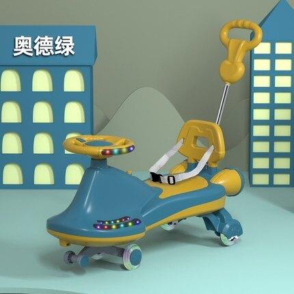 兒童扭扭車萬向輪防側翻寶寶車子嬰幼滑行搖擺滑滑新款搖搖溜溜車