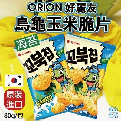【極鮮配】韓國好麗友烏龜玉米海苔脆片 80g/包*12包