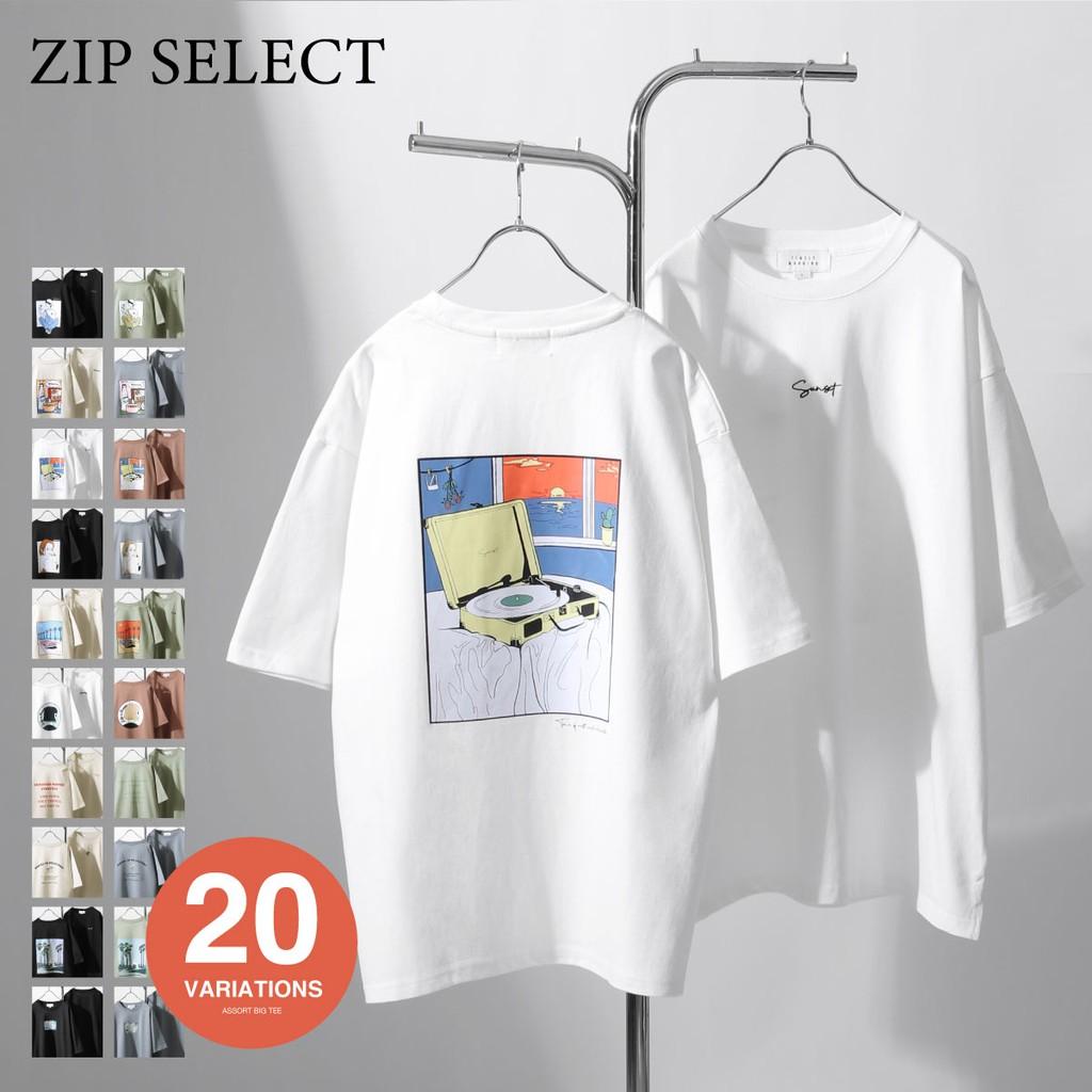 背後插畫印刷短袖TEE 寬版純棉短袖T恤 短T 20色 ZIP 日版【t-1551027】