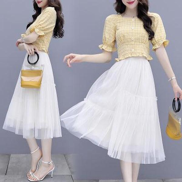 套裝~洋氣格子泡泡袖短袖甜美上衣修身網紗半身裙高腰顯瘦仙女裙H430-A胖妞衣櫥