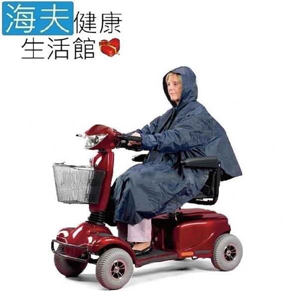 【南紡購物中心】【海夫健康生活館】日華 銀髮族 電動代步車用 有袖 斗篷式 雨衣(ZHCN1735)