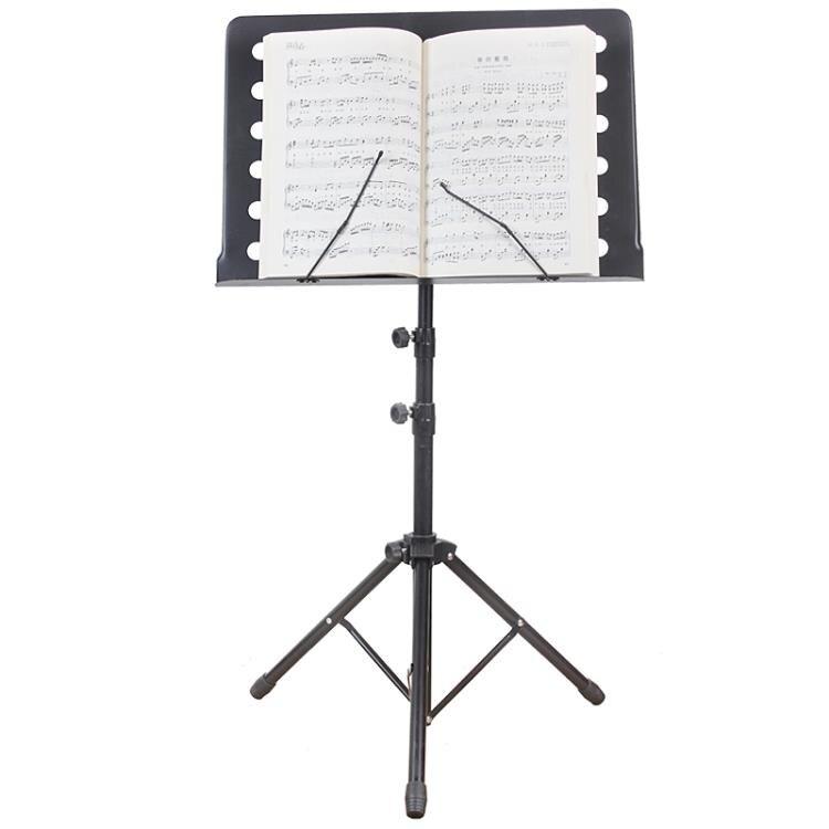 折疊加粗可升降曲譜架吉他小提琴樂譜架古箏二胡樂譜臺琴譜架