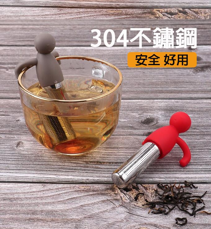 方便 實用 硅膠 濾茶器 泡茶工ql4r8