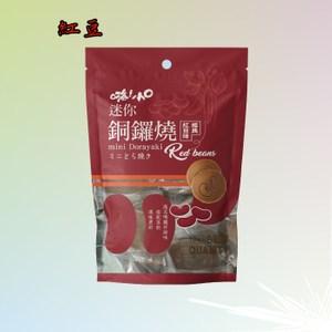 【嗨!】迷你銅鑼燒(桂棗、紅豆)任選12包組銅鑼燒-紅豆