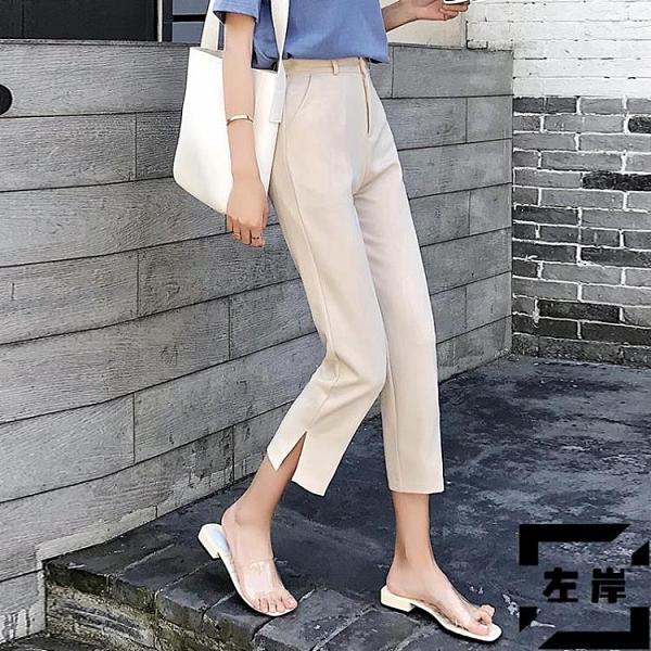 哈倫褲西裝褲女直筒寬鬆顯瘦開叉煙管褲九分休閒薄款夏季【左岸男裝】