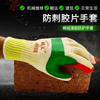 防割手套 雙狼膠片勞保手套防割涂膠皮耐磨防滑男工人防護工地鋼筋加厚『XY20236』