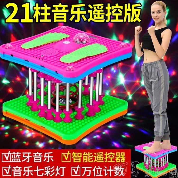 跳舞機扭腰機音樂廋腰扭扭機家用健身器材女扭腰盤跳跳廋扭扭樂YYP 【快速出貨】