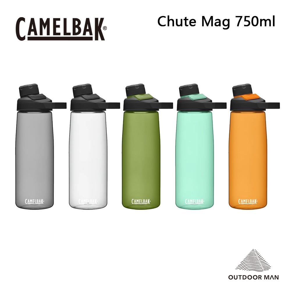 [Camelbak] 750ml Chute Mag 戶外運動水瓶 RENEW