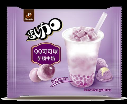 【77】乳加-芋頭牛奶QQ可可球-40G 10包 (盒裝)
