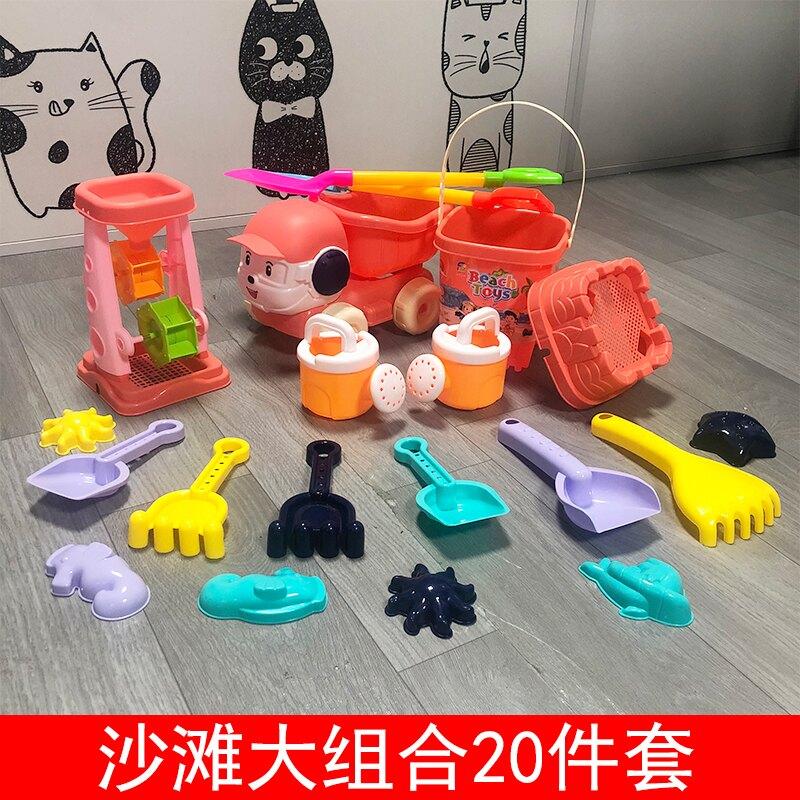 沙灘玩具 加厚兒童沙灘玩具套裝車決明子玩沙子挖沙小鏟子和桶沙漏工具T