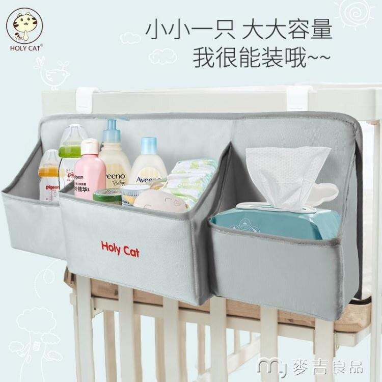 收納掛袋嬰兒床頭掛袋多功能收納袋尿布袋床邊尿不濕尿片收納儲物袋可水洗
