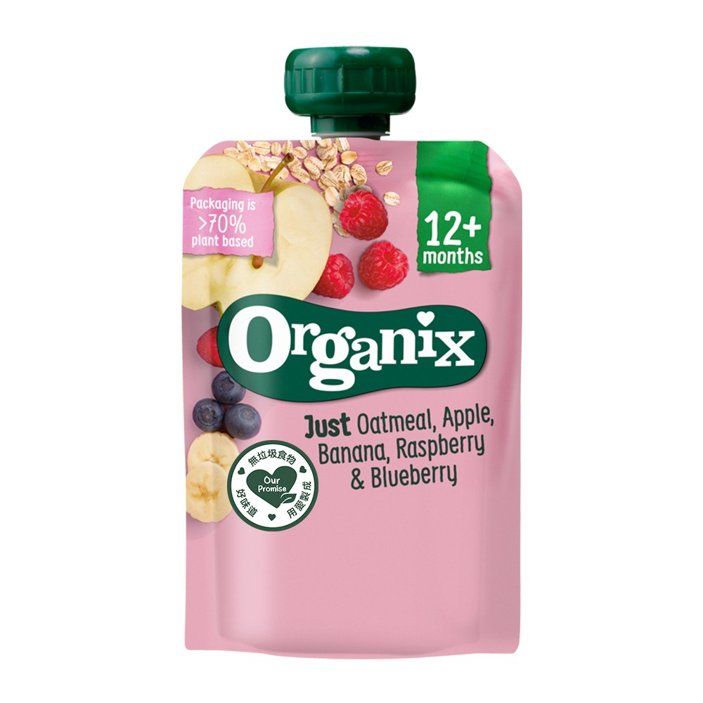 Organix 燕麥纖泥-蘋果香蕉覆盆莓12m+ 100g Kewpie官方直營店