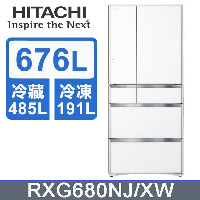 HITACHI日立 日製676L六門電冰箱 RXG680NJ/XW(琉璃白)